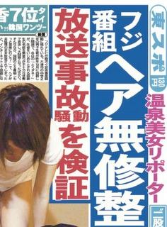 20120709_105013_quarter.jpg