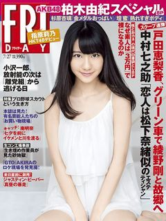 cover_b.jpg