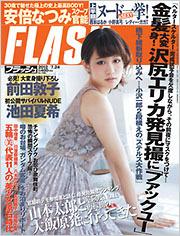 flash_20120709.jpg